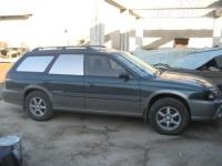 Subaru Legacy Grand Wagon